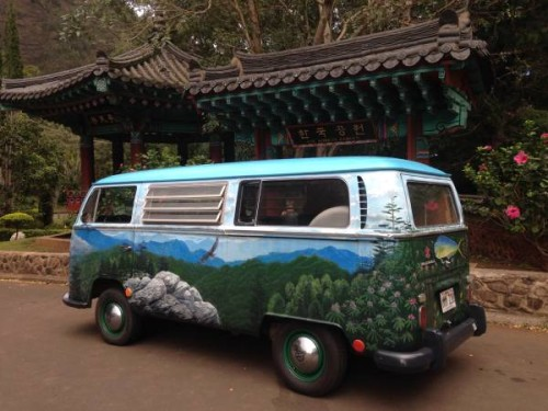 1969 Vw Bus Camper Conversion For Sale In Kahului Hi